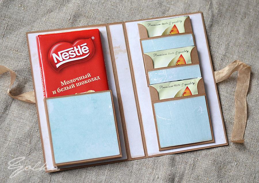 Открытка с шоколадкой внутри учителю