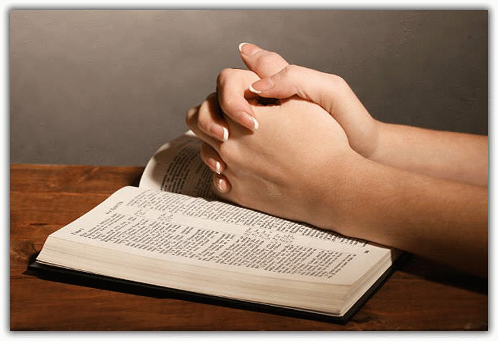 Перед причастием следует прочесть молитвы