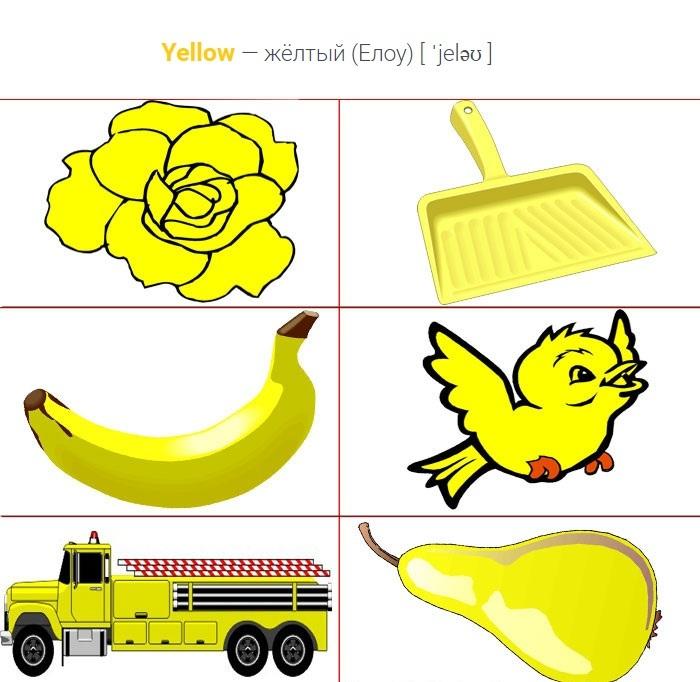 красно-желтые картинки для малышей намерен последнего добиваться