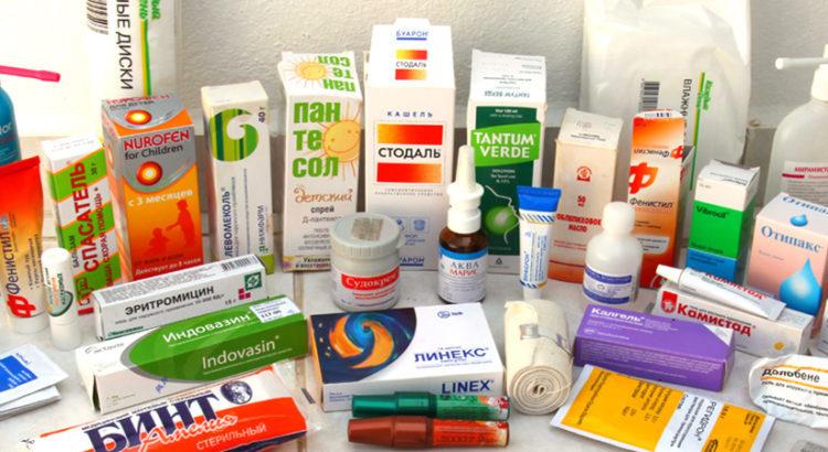 Необходимые медикаменты