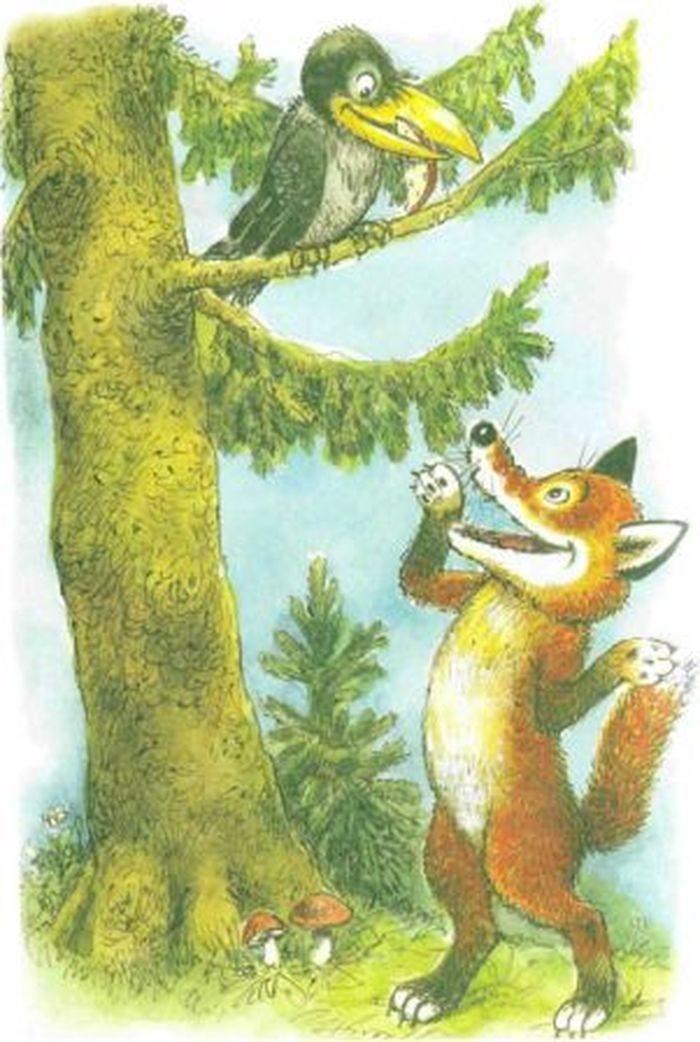 Картинки басни ворона и лисица