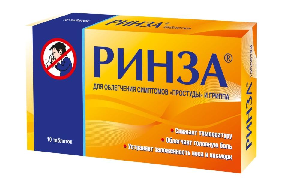Средство при первых симптомах орз - ринза