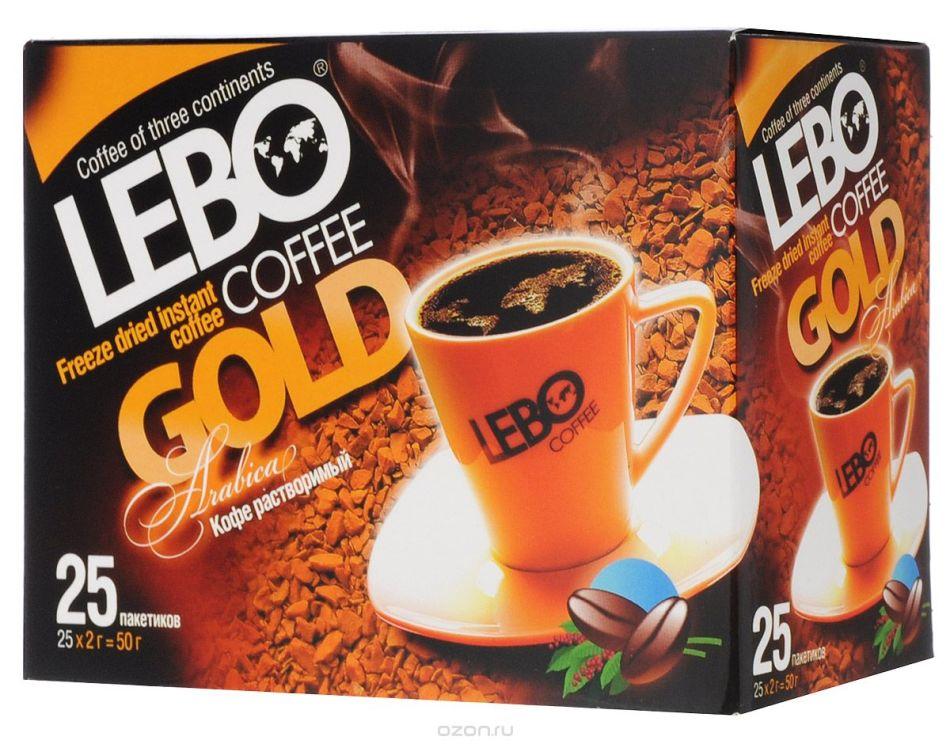 Рейтинг кофе: №4 lebo