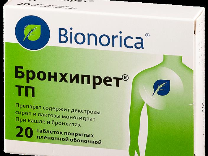 Бронхипрет: самое лучшее и эффективное отхаркивающее средство от сильного кашля