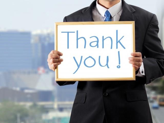 Слова благодарности мужчине за внимание