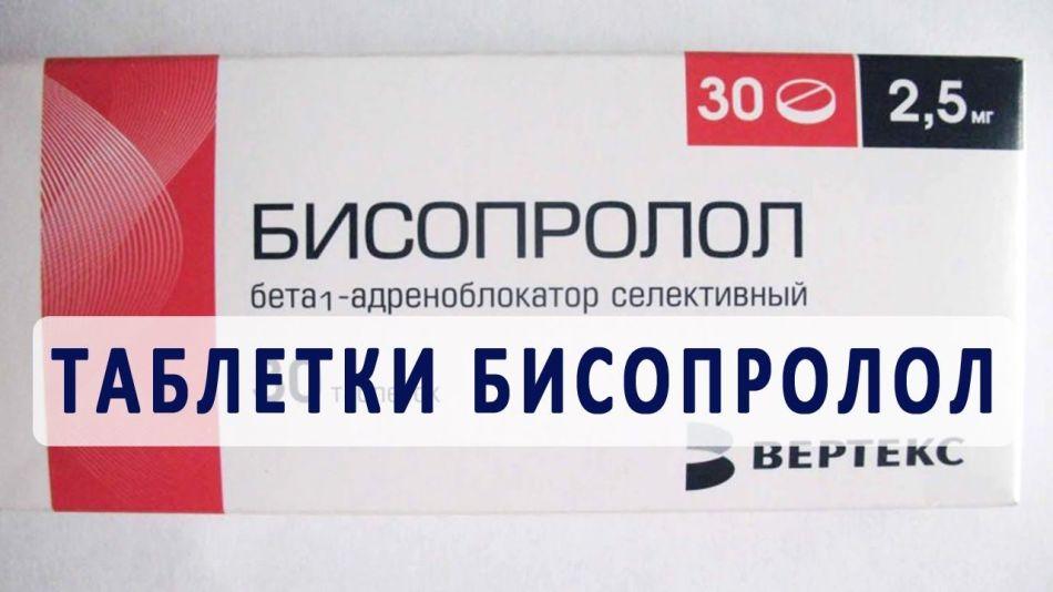 Снадобье