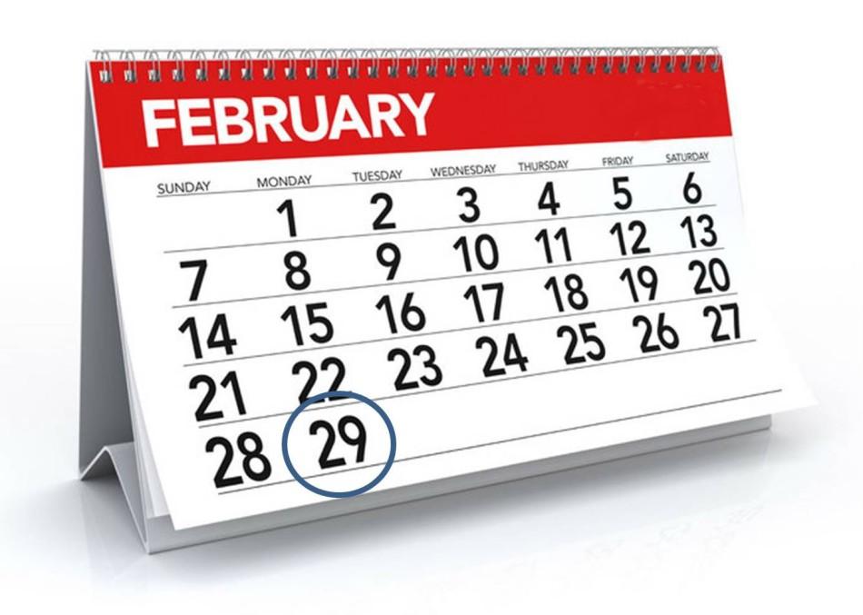 Когда в феврале двадцать девять дней?