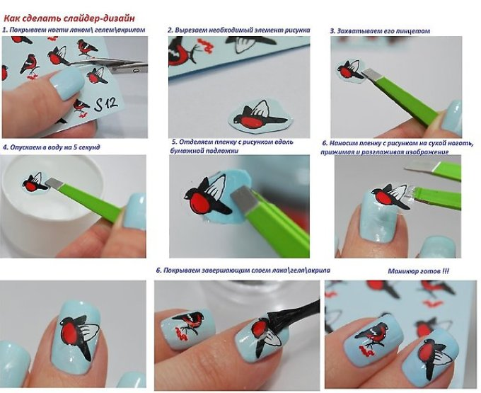 Технология нанесения водной наклейки на ногти.