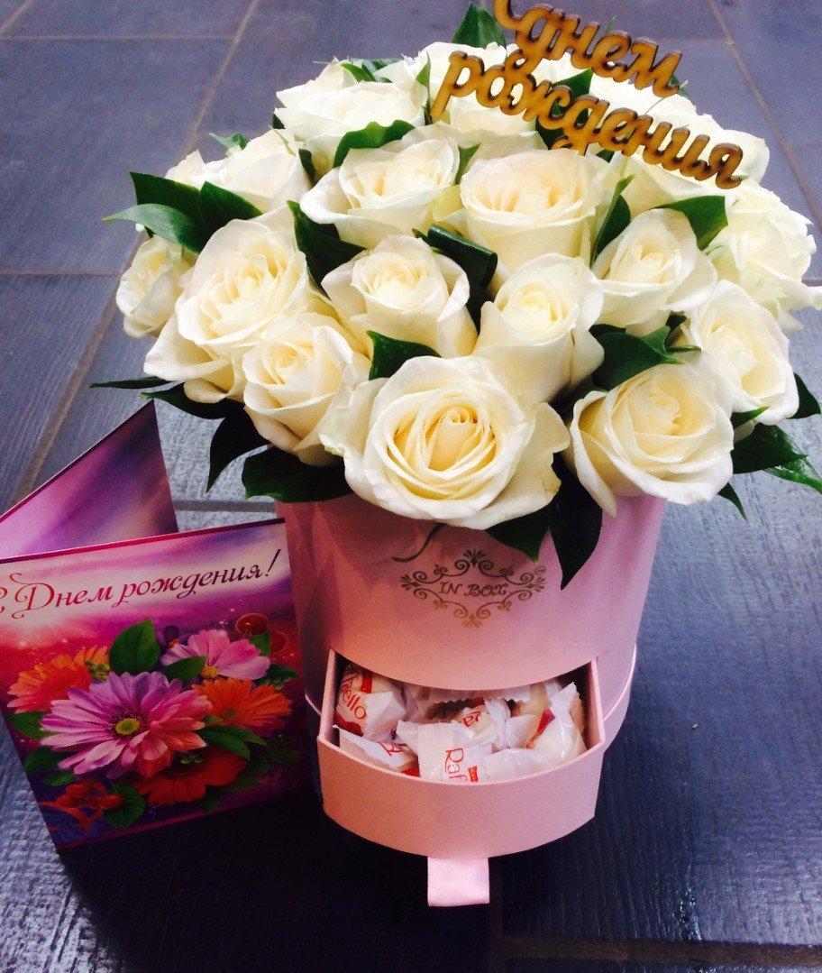 Цветы в коробках фото с днем рождения