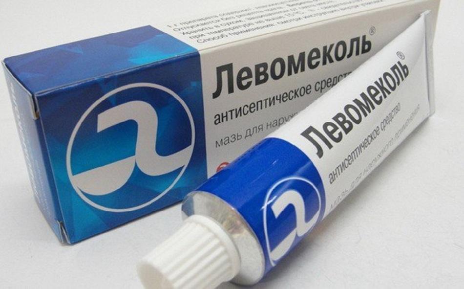 Лечение боли подмышками