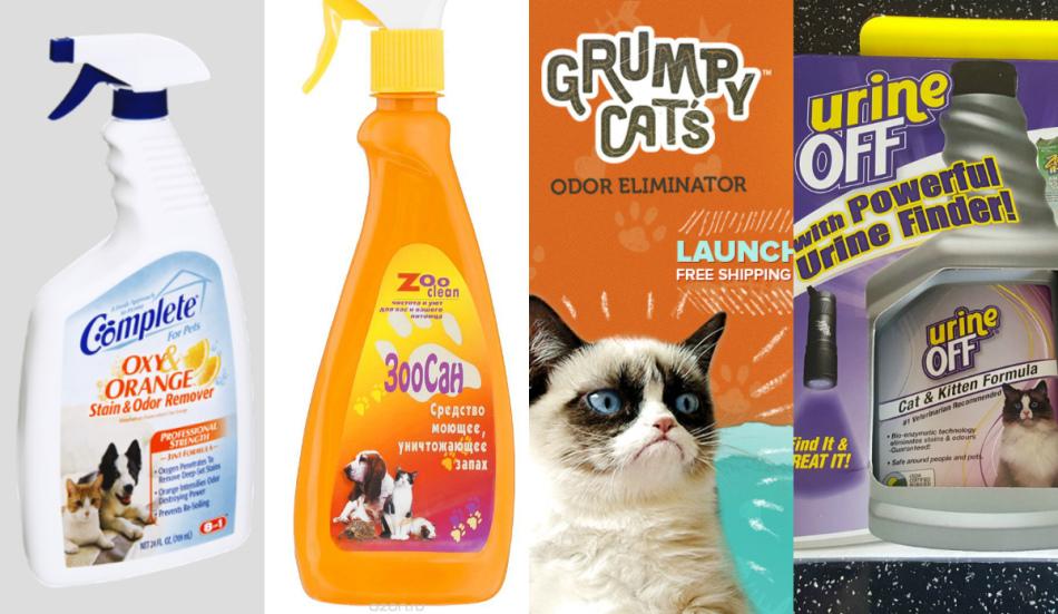 Средства для нейтрализации запаха кошачьей мочи.