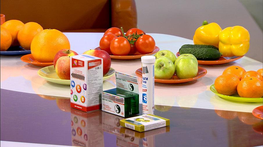 Выбор витамин должен быть после консультации с врачом