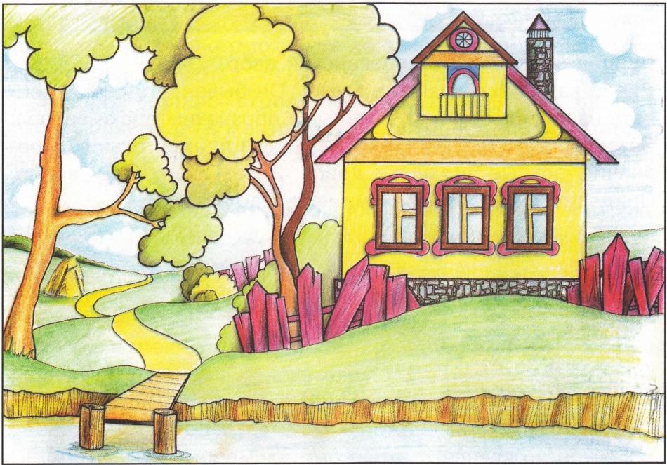 рисунок с домами 6 класс как сделать