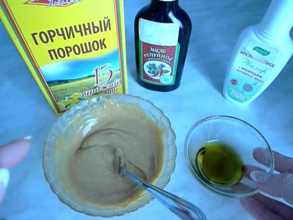 Маска с репейным маслом и горчичным порошком