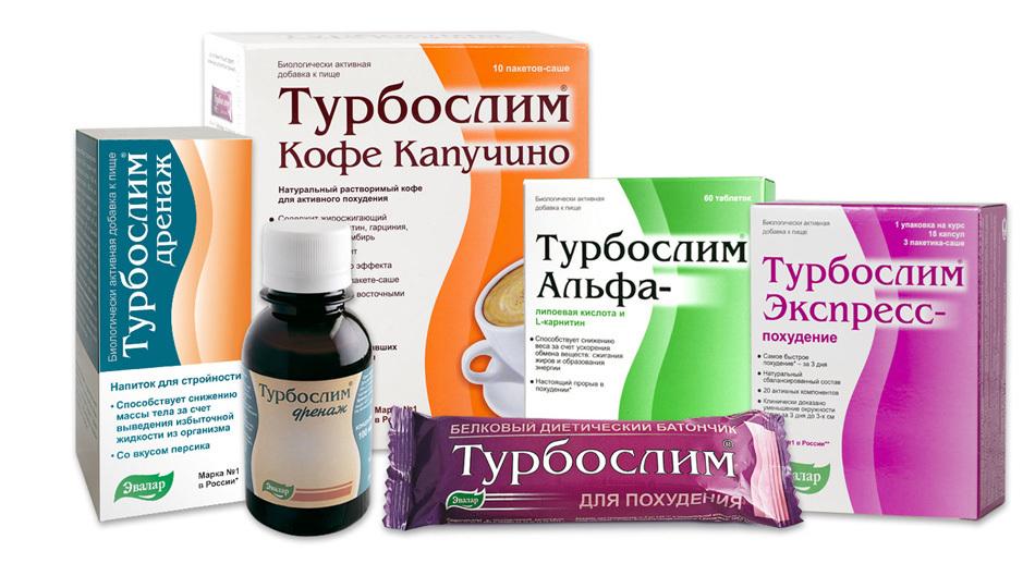 Экспресс Таблетки Для Похудения. Самые эффективные и недорогие таблетки для похудения