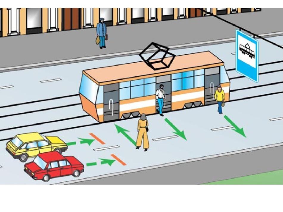 По пути к общественному транспорту
