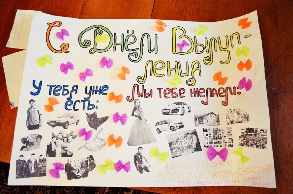 Картинки, открытки на 18 летие девушке своими руками