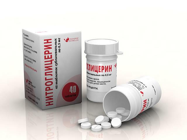 Снять спазм в желчном пузыре поможет нитроглицерин.
