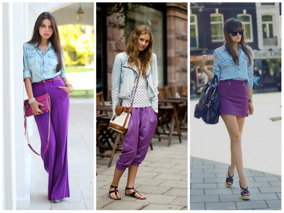 Голубой и фиолетовый цвет в образе