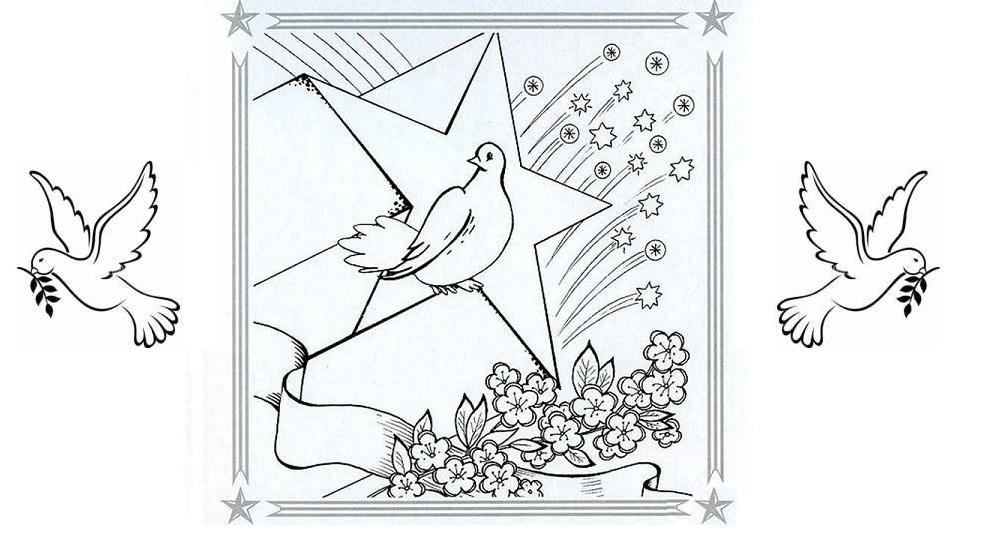 Нарисовать, голуби на открытку 9 мая