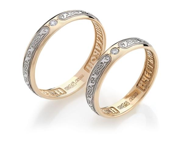 Виды парных обручальных колец. Самые лучшие обручальные кольца мира 7ca4cc702a4