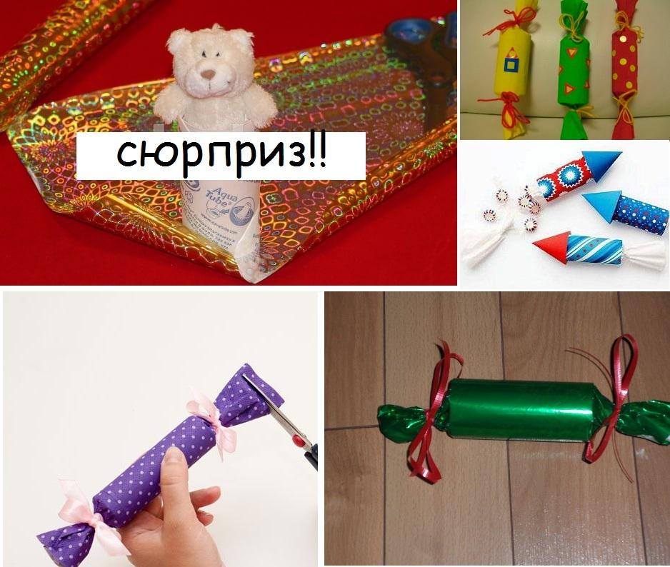 konfeti-s-syurprizom Гирлянда конфетная и конфетки-подвесы