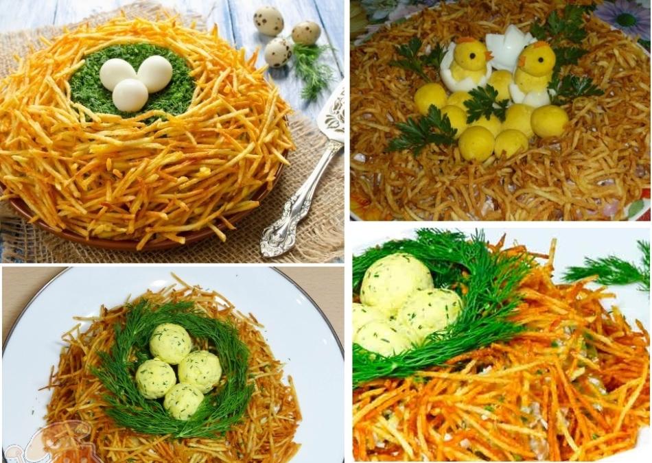 фото салат перепелиное гнездо рецепт с фото пошагово что советую