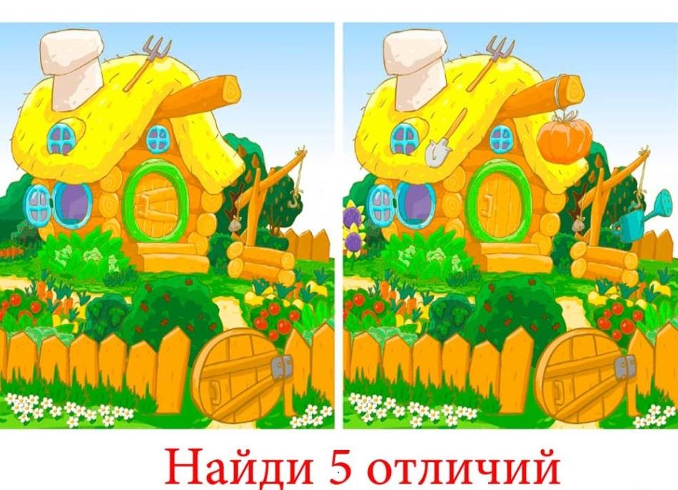 Играть в игру найди отличия на двух картинках с подсказками