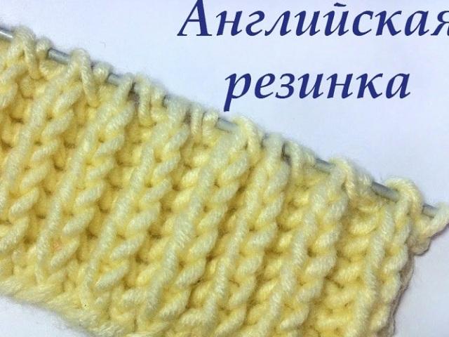 мужской шарф спицами схемы с описаниями английская резинка Prakard