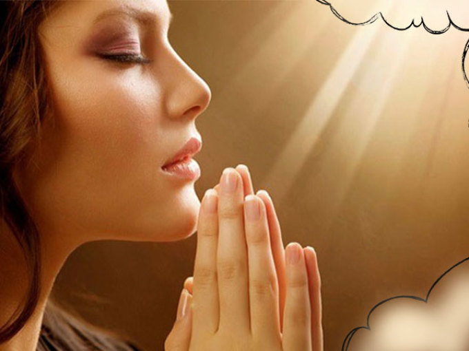 Правила молитвы