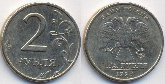 Лёгкий обряд с монетой применим для возвращения денег у друга.