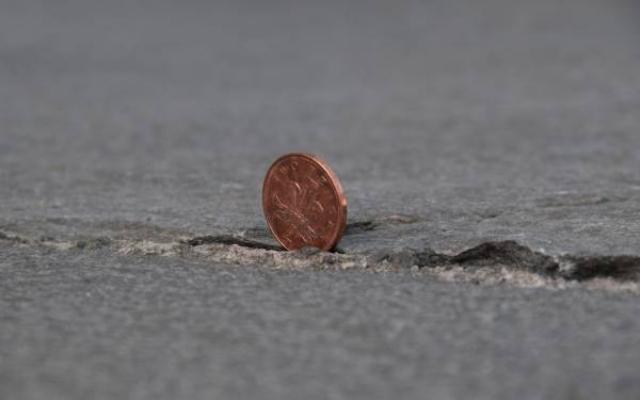 Не всякую монету можно поднимать
