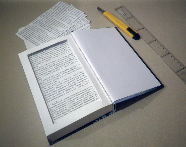 db8e115414bb6ee0deec2978f234cd02 Как сделать шкатулку для украшений из картона или коробки своими руками: 5 пошаговых мастер-классов с фото