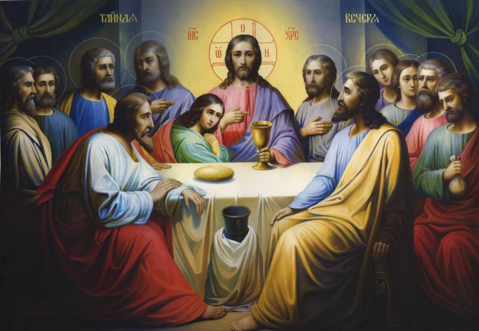 Тайная вечеря в четверг, иисус с учениками