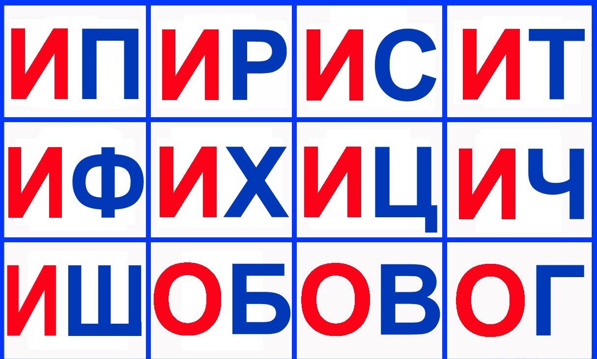 Игры чтобы научить ребенка читать по слогам