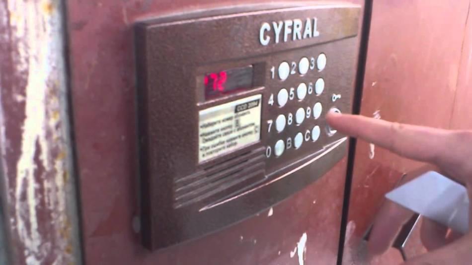 Человек пытается открыть домофон визит без ключа