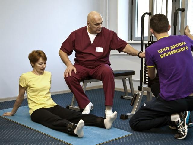 Бубновский оздоровление позвоночника и суставов видео у подростка хрустят суставы что делать