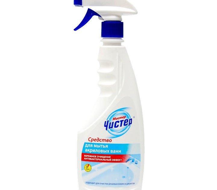 Средства бытовой химии для чистки акриловых, эмалированных и чугунных ванн