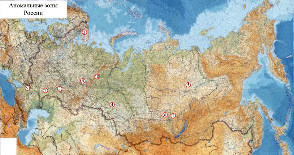 Карта россии с обозначенными аномальными точками, которые одновременно и места силы