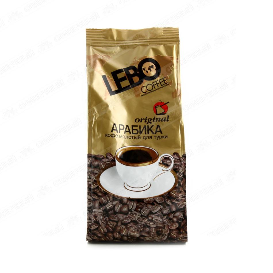 Рейтинг молотого кофе: №2 lebo
