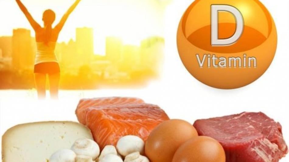 Пища с витамином д