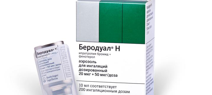 Беродуал н: самое эффективное средство при сухом и мокром кашле