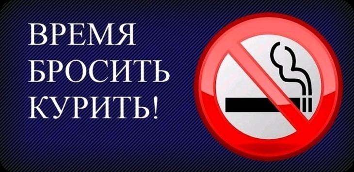Бросайте курить — полезная «anti-age» привычка