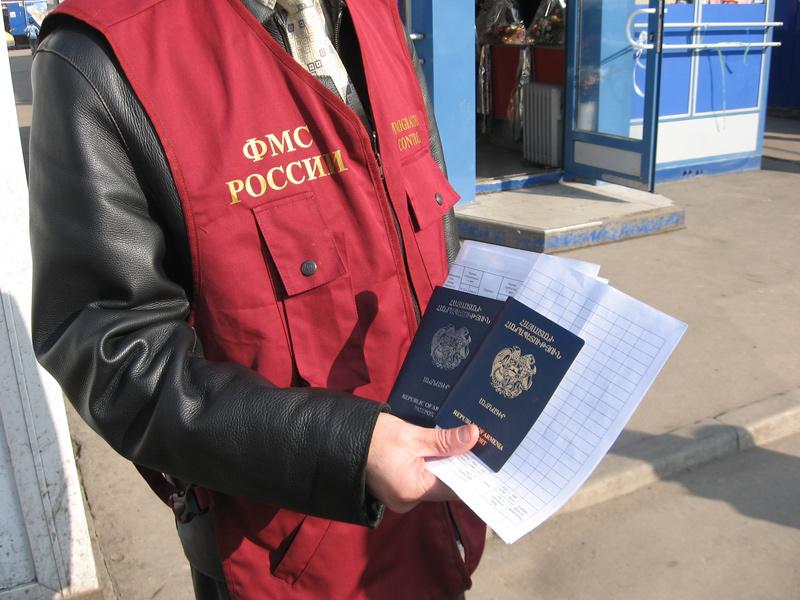 Не забудьте предоставить удостоверение по месту регистрации сотруднику фмс