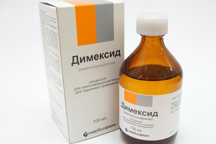 Димексид с солкосерилом - эффективное сочетание от морщин.