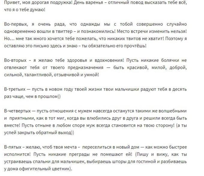 Написать письмо в в путину в кремоль