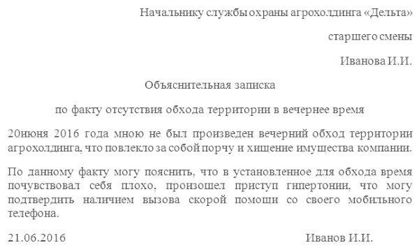 Одкак отправить письмо губернатору курганской обл