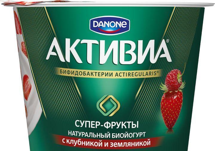 Йогурт активиа при лечении болиголовом