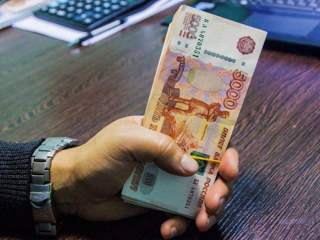 Кредиты в левобережном банке новосибирск