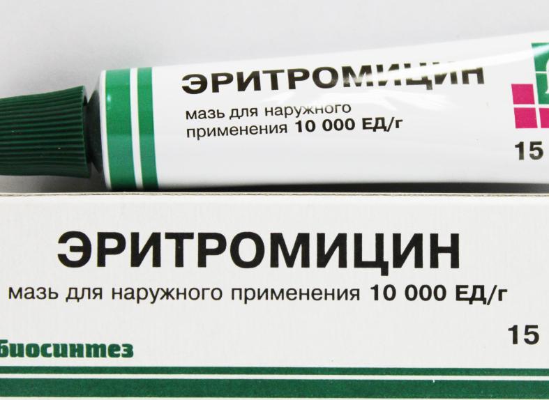 Эритромициновая мазь – применение, аналоги, отзывы
